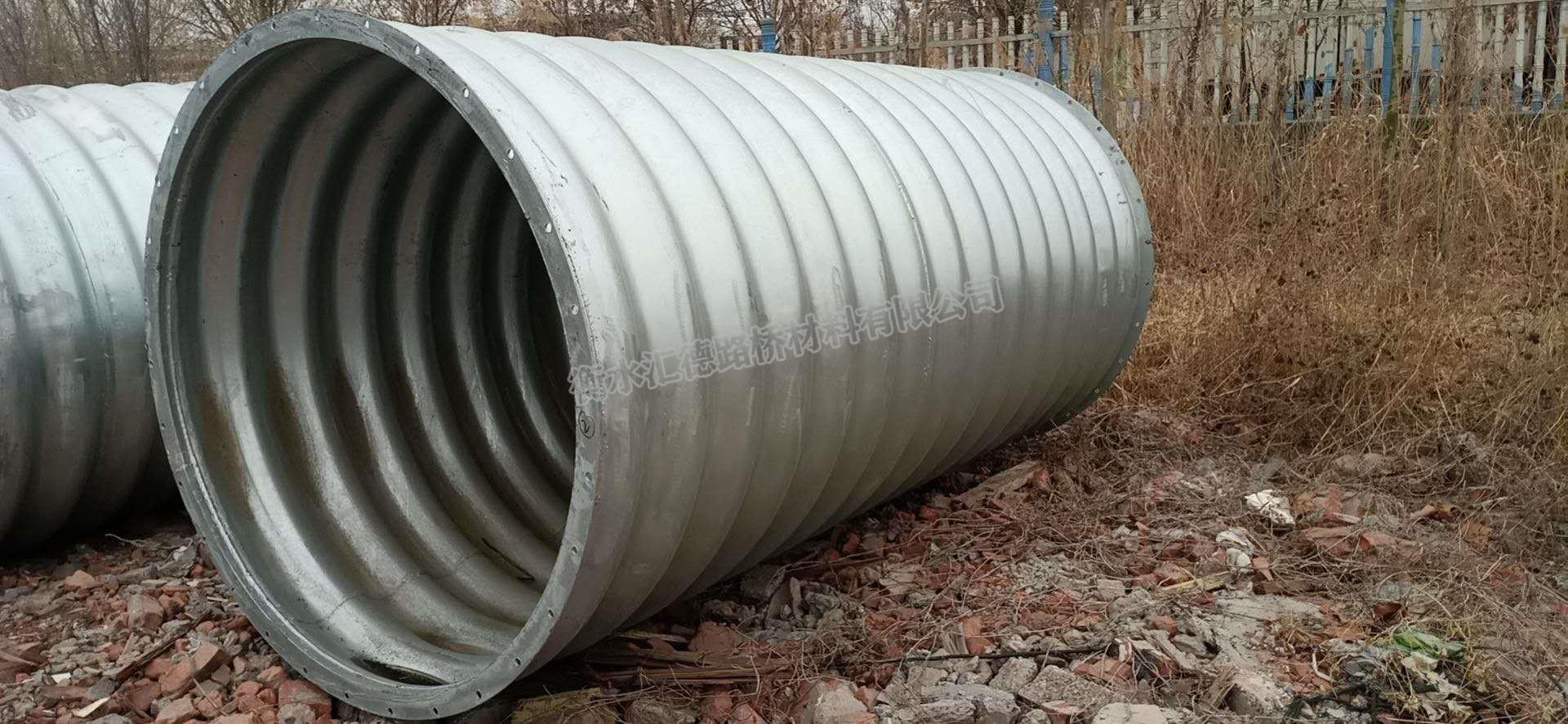提供桥梁专用镀锌金属波纹涵管