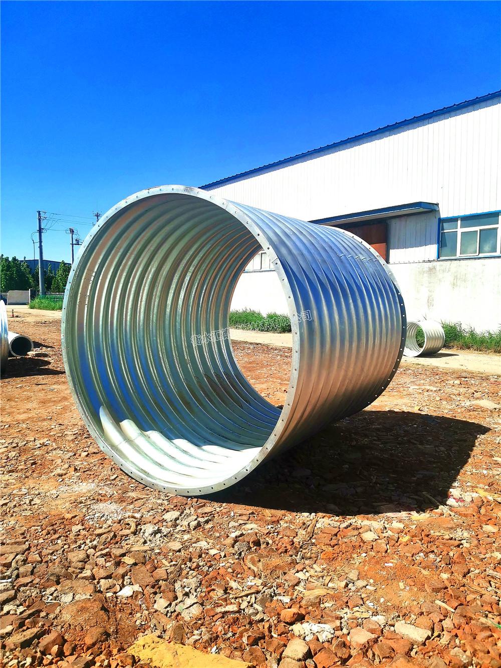 直径2米整装金属波纹涵管