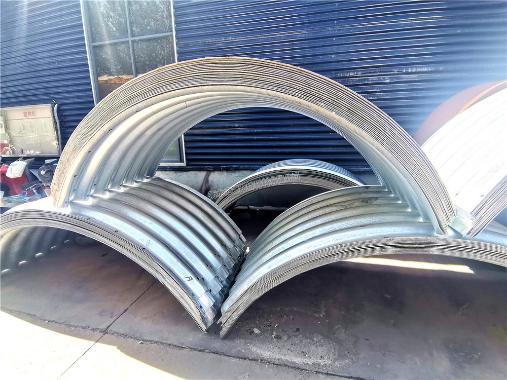 镀锌拼装金属波纹涵管