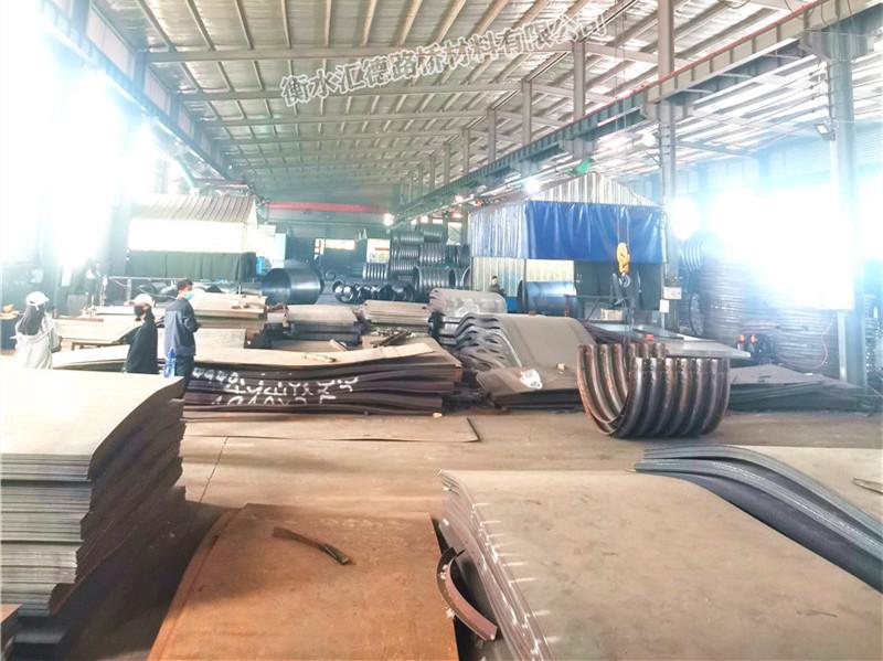 衡水匯德路橋材料有限公司——廠家直銷