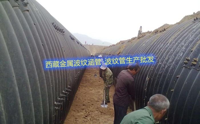 西藏金属波纹涵管-波纹管生产批