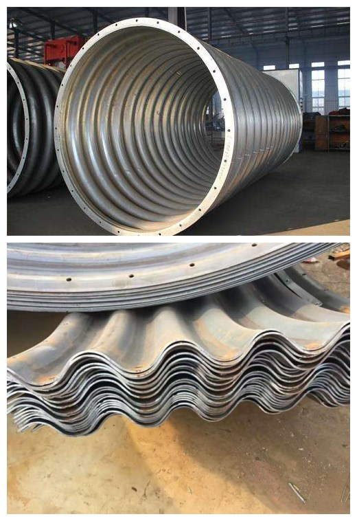 金屬波紋涵管整裝和拼裝
