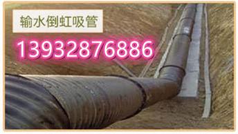排水波纹管1
